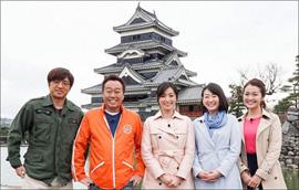 大江麻理子アナ、久々の『モヤさま』で胸をツンツンされる! 4年ぶりのセクシーハプニングに視聴者大盛り上がりの画像1