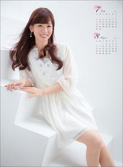 皆藤愛子が熱愛報道を生解説! それでもファンからは「やっぱ可愛い」の声の画像1
