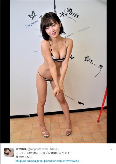 【SNSセクシー】ショートカット美少女の美巨乳ショット!の画像3