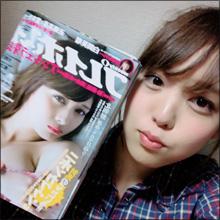 Fカップグラドル・吉野七宝実の「残像ポロン」にファン大盛り上がり!