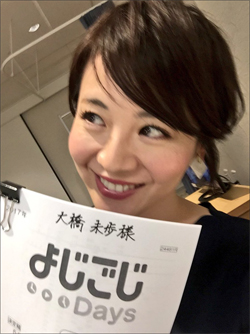 これで見納め!? テレ東・大橋未歩アナ、生番組の胸チラハプニング!の画像1