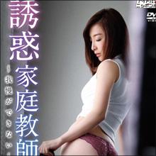 """""""日本一美しい31歳""""竹内渉、初DVDで誘惑家庭教師! 鍛え抜かれたボディの露出に期待の声"""