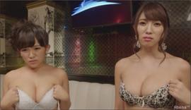 天木じゅん&森咲智美、嫌々ながら下着姿に! キャバ嬢ドラマでセクシーランジェリー競演の画像1