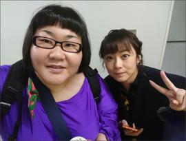 「1回抱いてくんないかな」佐藤仁美、ロケ中に有吉弘行へのアツい想い告白の画像1