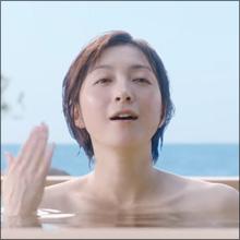 広末涼子、思わずドキっとする入浴シーン! 長年のファンも目を見張る抜群の透明感