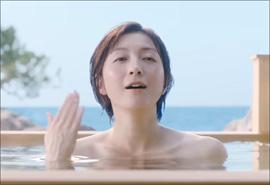 広末涼子、思わずドキっとする入浴シーン! 長年のファンも目を見張る抜群の透明感の画像1