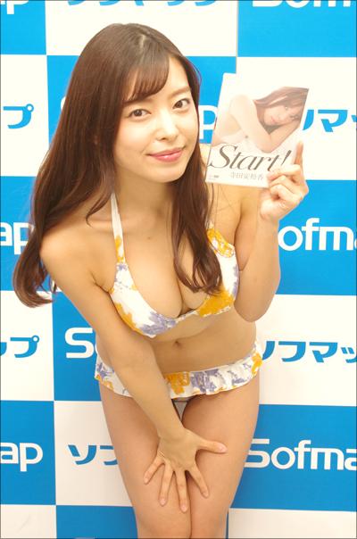 「EカップからFカップ」に成長! グラビア復帰の寺田安裕香、久々のDVDでムッチリボディを大公開の画像1