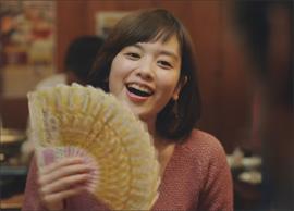 筧美和子、宝くじCMでも圧巻の着衣巨乳! 男心をくすぐる姿が大好評の画像1