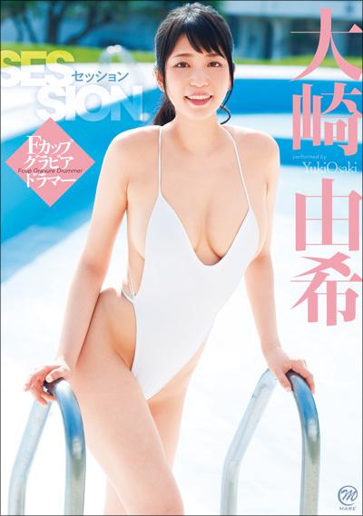 F乳爆揺れのドラム演奏! 理不尽に責められるグラビアドラマー・大崎由希の画像1