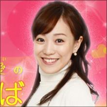 TBS・江藤愛アナ、セクシードレスで太もも露出! 音楽特番で視聴者を釘づけに