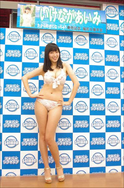 171226ikenaga_main02.jpg