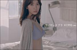 小嶋陽菜、最強の美乳CM公開! 自然体で魅せるマシュマロボディに興奮の声の画像1