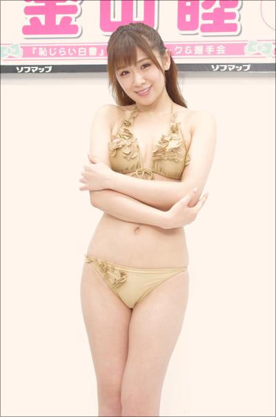 180216kanayama_main03.jpg