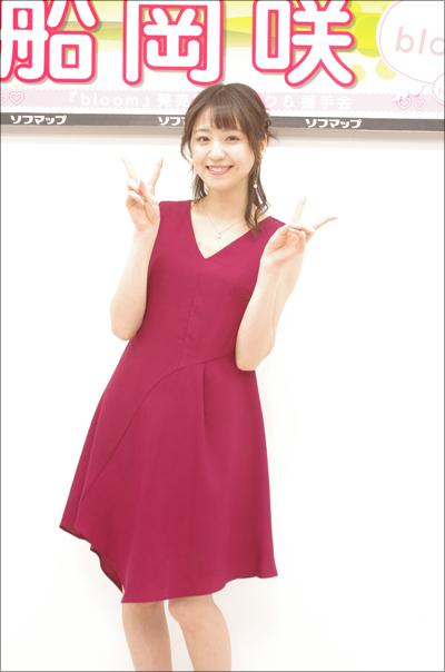 180221funaoka_main02.jpg