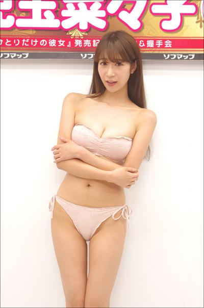 180223kodama_main02.jpg