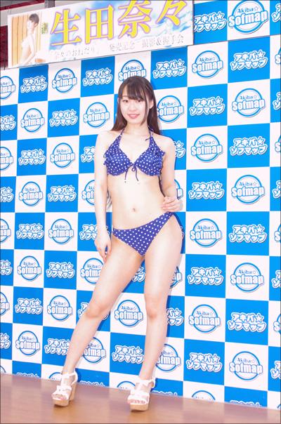 180309ikuta_main02.jpg