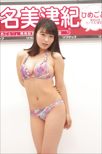 180330hoshina_main02.jpg