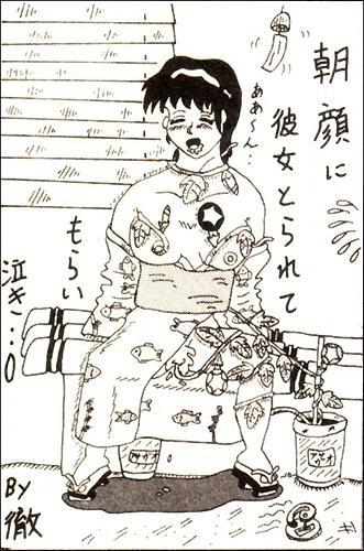 199108hm.jpg