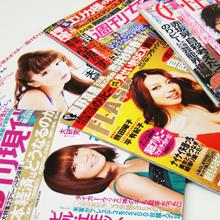 「乳首ポロリ」と「パイパン」が僕らを救う!? 2009総決算芸能スキャンダル!!
