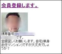 2010070310image06Z.jpg