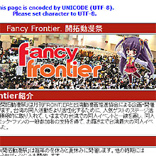台湾コミケでニコ動ブースの高慢な態度に参加者怒り心頭!?