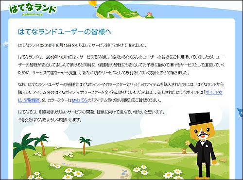 201010250800.jpg
