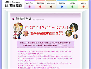 2010Spot2.jpg