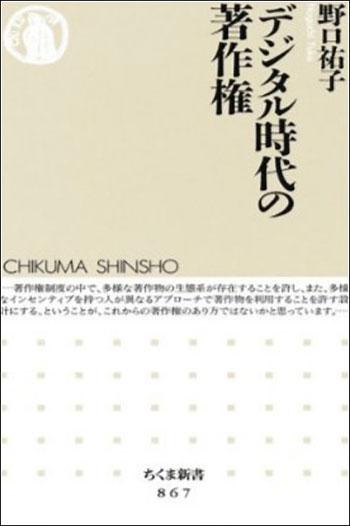 20110118800.jpg
