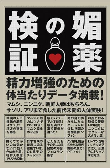 20111020kikuchi.jpg