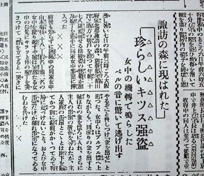 20111129osakaasahi.jpg