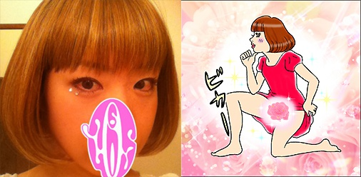 2011rokudenashi.jpg