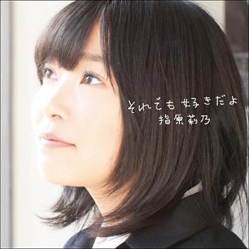 20120502sashi.jpg