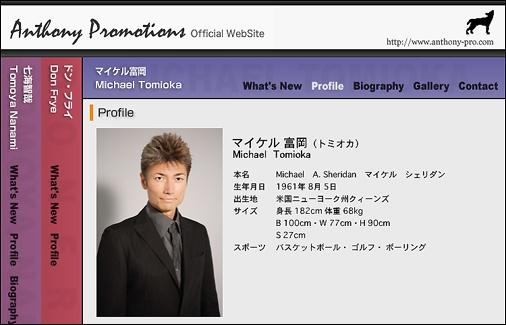 20120516TOMIOKA.jpg