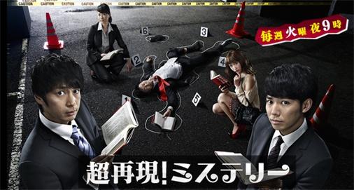 20120521saeko.jpg
