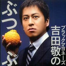 河本生活保護騒動の余波でブラマヨ吉田も炎上!!