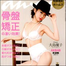 1位返り咲きでAKB48大島優子が楽屋全裸盗撮の憂き目に!?