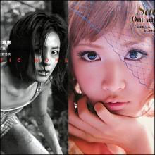 嫌われ女No.1は長谷川理恵に譲らない!! 対抗意識を燃やす紗栄子の戦略