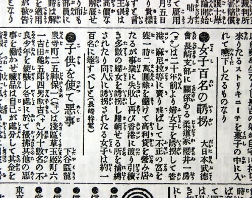20120711KN.jpg