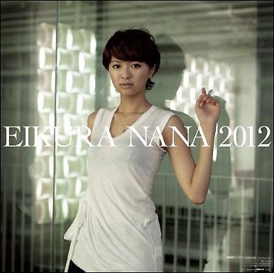 20120719eikura.jpg