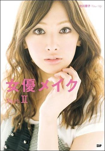 20120719kitagawa.jpg
