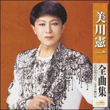 美川憲一「社長と関係が悪化し独立」は第2の小林幸子騒動に発展か