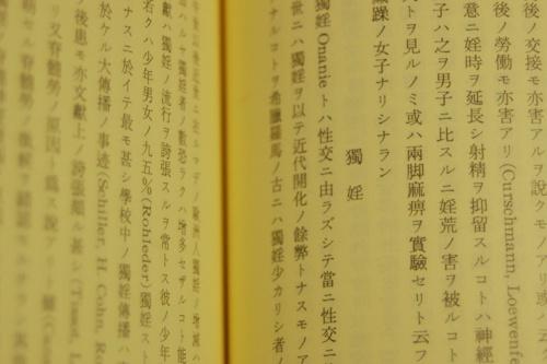 20120816ougai.jpg