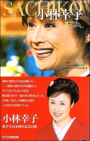 20120828kobayashi.jpg