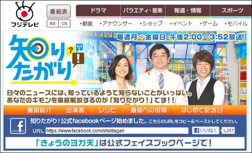 20120910shiritaga.jpg