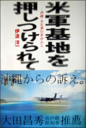 20121026okinawa.jpg