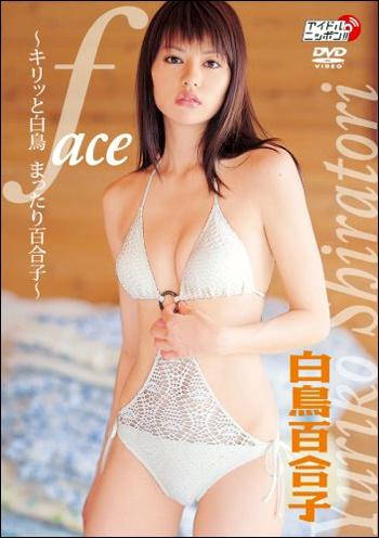 20121026shiratori.jpg