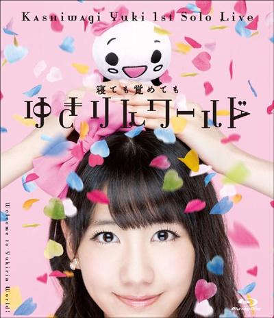 20121029kashiwagi.jpg