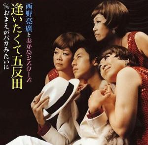 20121119nishino.jpg