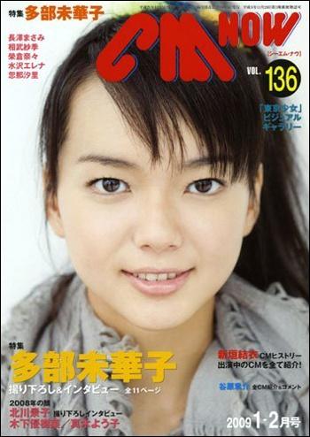 20121129tabe.jpg