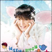 千原ジュニア曰く「TBS感謝祭はアナ兄弟&サオ姉妹祭り」状態!?